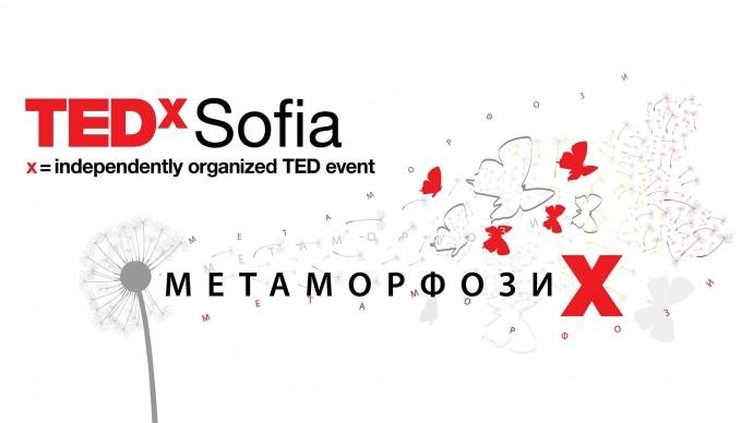 TEDxSofia 2019