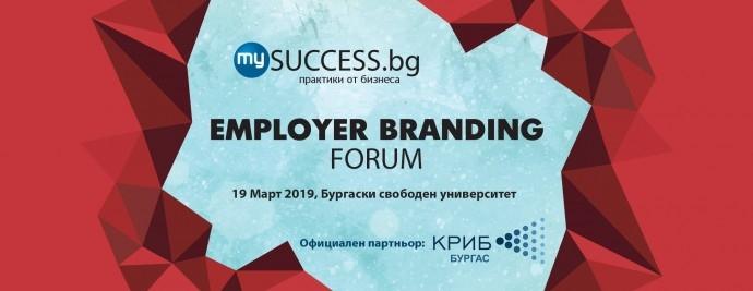 Employer Branding Forum