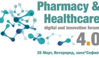 Pharmacy&Healthcare 4.0 – Digital and Innovation Forum