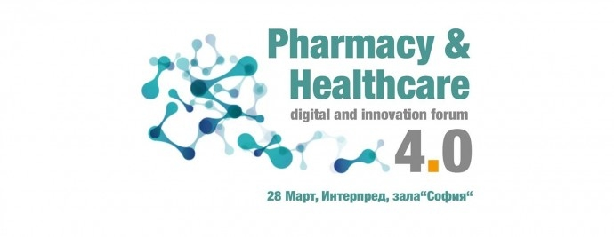 Pharmacy&Healthcare 4.0 – Digital and Innovation Forum