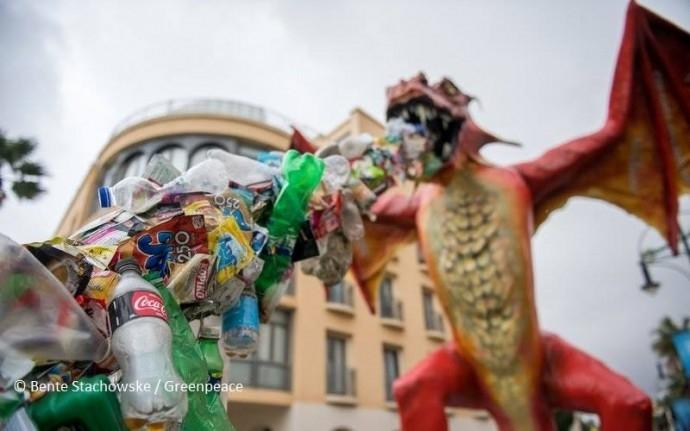 """Събитие """"Свободни от пластмаса – решения срещу пластмасовото замърсяване"""""""