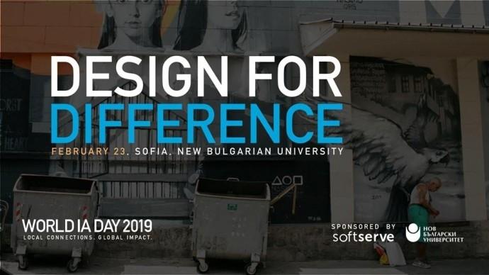 "Събитие ""Wiad19: Design For Difference"""