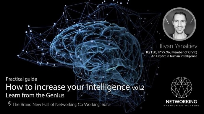 "Събитие ""How to increase your Intelligence vol.2"""