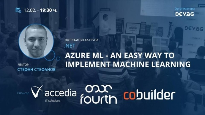 """Среща """"Azure ML – an easy way to implement Machine Learning"""""""