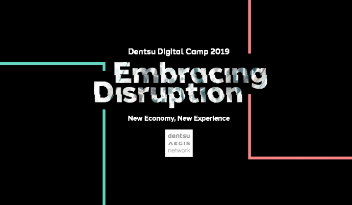 "Събитие ""Dentsu Digital Camp 2019"""