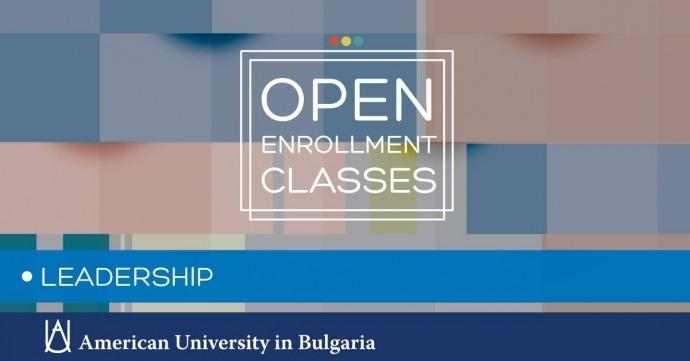 "Курс ""Open Enrollment Classes: Leadership"""