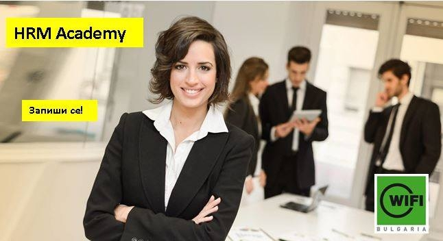 "Обучение ""HR Management Academy"""