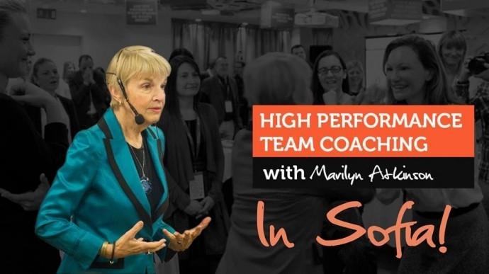 "Обучение ""High Performance Team Coaching x Marilyn Atkinson"""