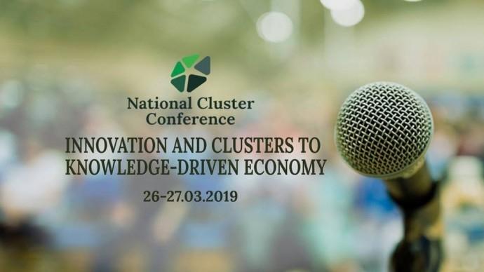 "Конференция""Innovation and Clusters to knowledge-driven economy"""