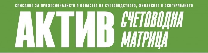 """Семинар """"Промени в трудовото и осигурителното законодателство 2019 г."""""""