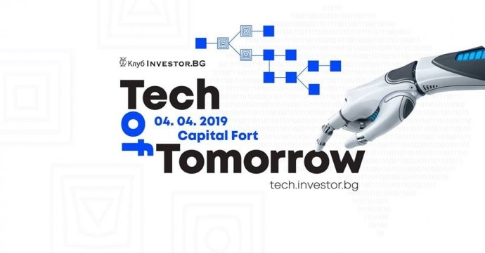"Събитие ""Tech of Tomorrow 2019"""