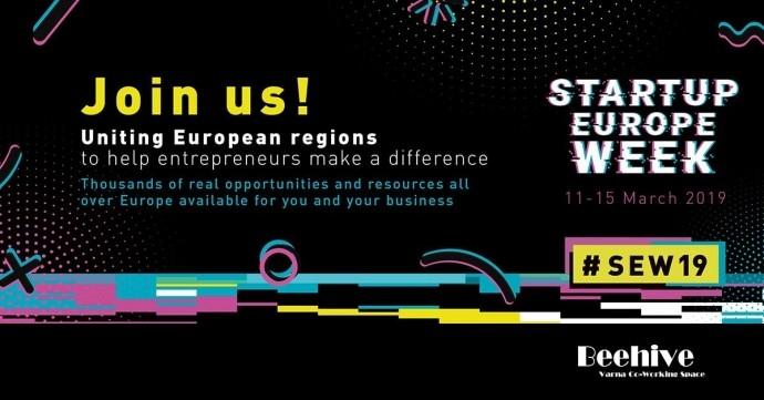 """Събитие """"Startup Europe Week Varna"""""""