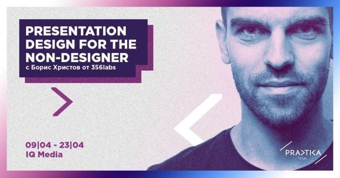 Presentation Design for the Non-Designer