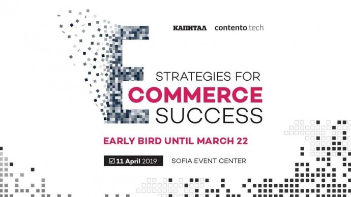 Strategies for E-commerce Success