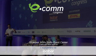 5th eCommCongress 2019 – Dare to scale