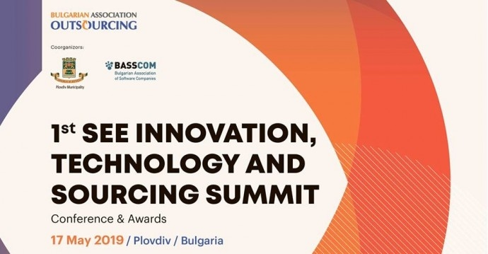 1st SEE Innovation, Technology and Sourcing Summit