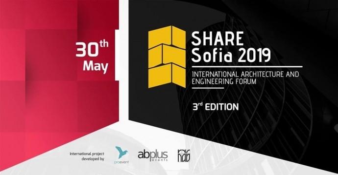 SHARE Sofia 2019