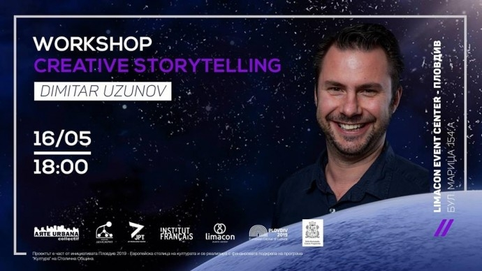 Workshop: Creative Storytelling with Dimitar Uzunov