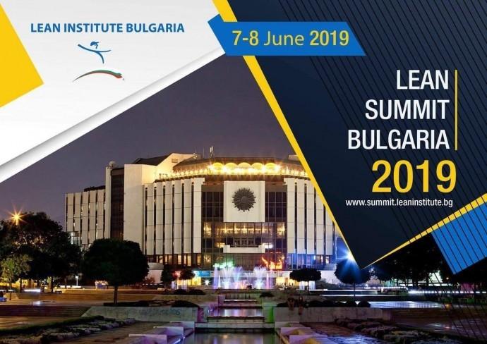 Lean Summit Bulgaria 2019
