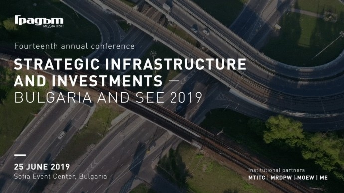 Strategic Infrastructure and Investments Conference Bulgaria&SEE