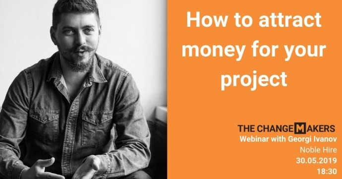 "Обучение ""How to attract money for your project"""
