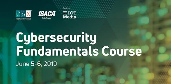 Cybersecurity Fundamentals Course