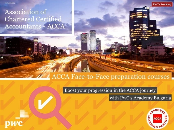 "Обучение ""ACCA Financial Reporting (FR, F7) Face-to-Face preparation course"""
