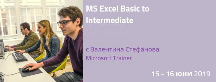 "Курс ""MS Excel Basic to Intermediate"""