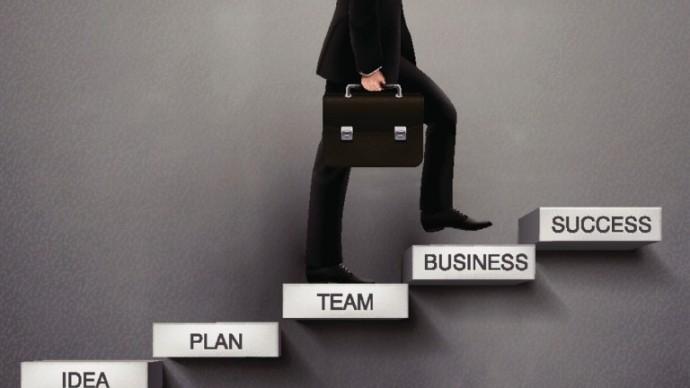 """Специализирано обучение """"Бъди предприемач"""""""