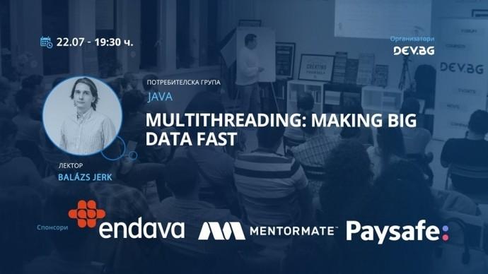 """Събитие """"Multithreading: Making Big Data Fast"""""""