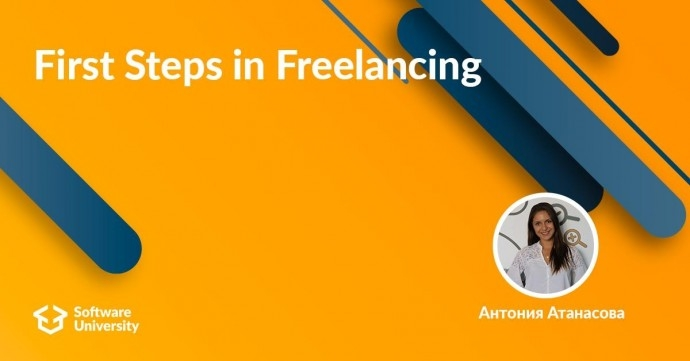 "Семинар ""First Steps in Freelancing"""