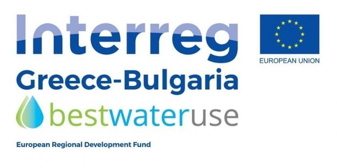 """Обучение """"Опазване на водните ресурси: иновативни подходи"""""""