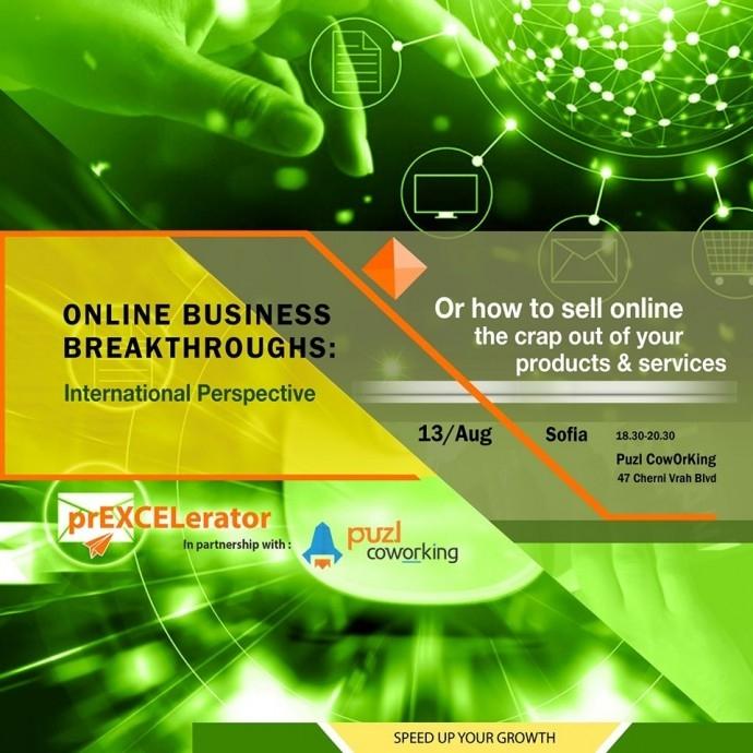 "Събитие ""Online Business Breakthroughs: International Perspective"""