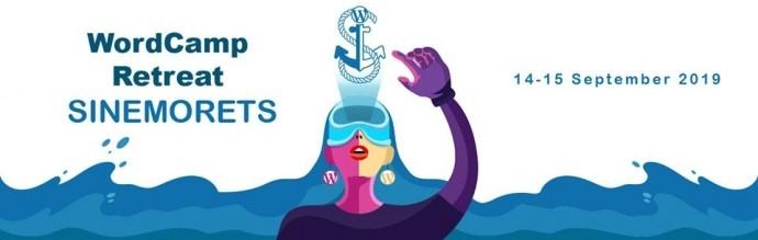 "Събитие ""WordCamp Sinemorets – WordPress Sea Retreat"""