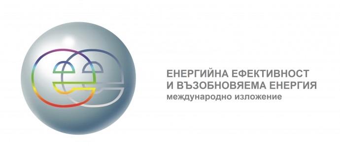 """Изложение и конференция за Югоизточна Европа """"Енергийна Ефективност и Възобновяеми Енергийни Източници (ЕЕ и ВЕ)"""""""