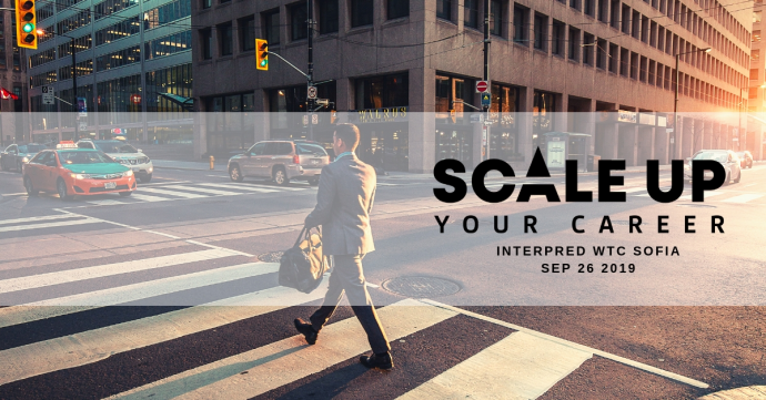 "Конференция ""Scale Up Your Career 2019"""
