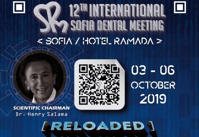 12th International Sofia Dental Meeting