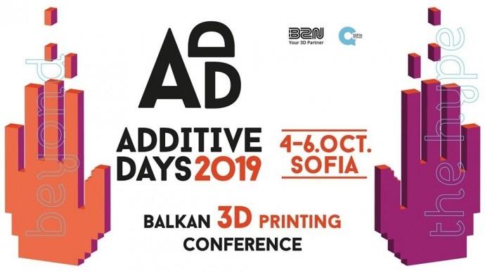 "Конференция ""Additive Days 2019: Save the Date"""