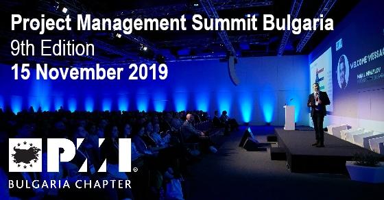 "Конференция ""Project Management Summit Bulgaria 2019"""