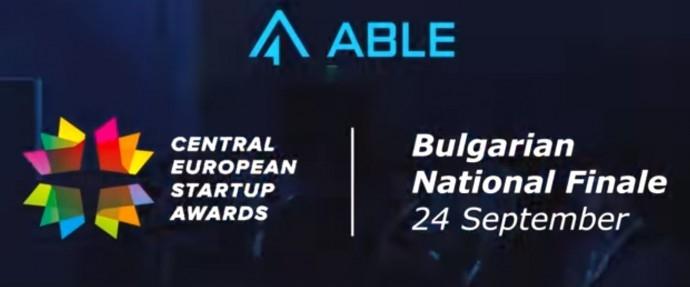 "Церемония ""CESAwards Bulgaria 2019"""