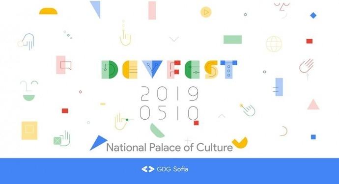 """Събитие """"GDG DevFest Sofia 2019"""""""