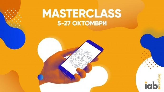 IAB Digital Masterclass