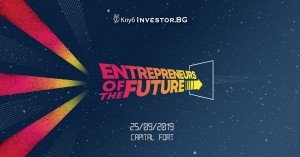 """Клуб Investor """"Предприемачи на бъдещето"""""""