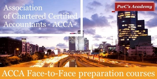 ACCA Face-to-Face Подготвителни Курсове