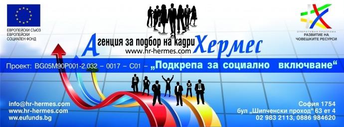 Информационна среща
