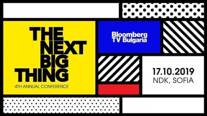 "Конференция ""The Next Big Thing 2019"""