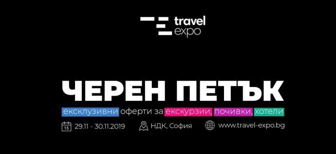 Travel Expo 2019