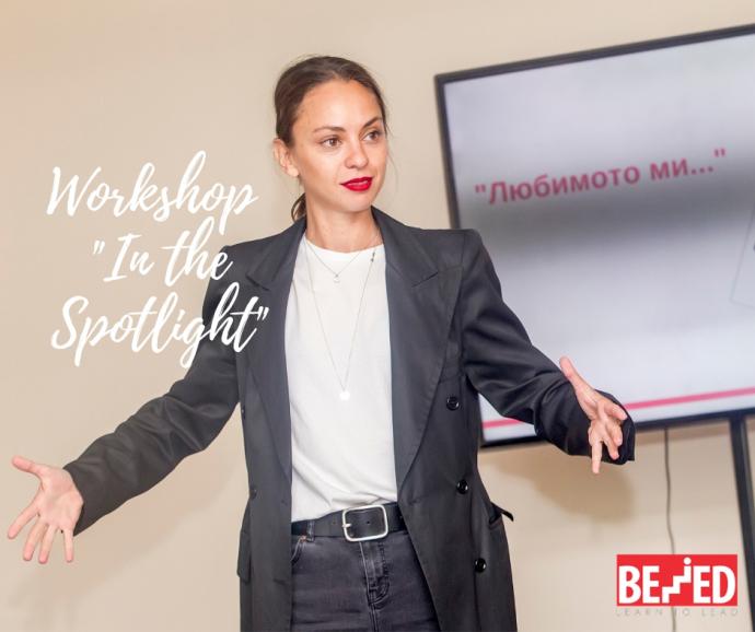 "Workshop  ""In the spotlight""  5"