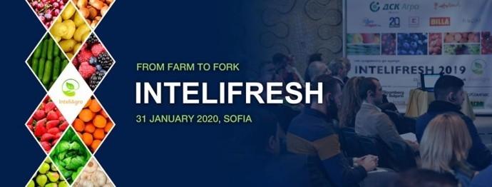 """Форум """"InteliFresh 2020 – От градината до щанда"""""""