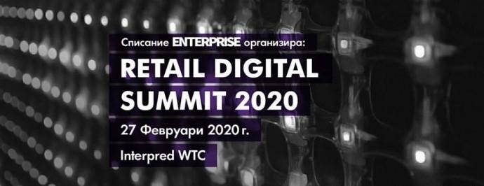 Retail Digital Summit 2020